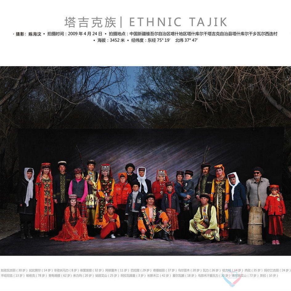 中国56个民族简介,56个民族的拼音